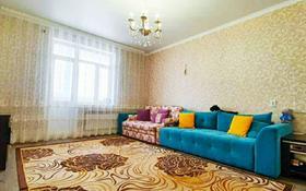 1-комнатная квартира, 63.7 м², 5/17 этаж, Сыганак 7 — Узак батыра за 22.8 млн 〒 в Нур-Султане (Астана)