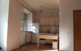 1-комнатная квартира, 30 м², 1/5 этаж помесячно, Лесная поляна 21 за 65 000 〒 в Акмолинской обл.