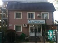 Здание, площадью 200 м²