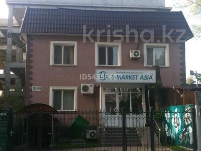 Здание, Муканова 195 — Казыбек би площадью 200 м² за 1 млн 〒 в Алматы, Алмалинский р-н