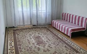 2-комнатная квартира, 55 м², 3/9 этаж, Столетова 13 13 за 20 млн 〒 в Алматы, Жетысуский р-н