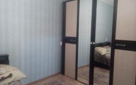 2-комнатная квартира, 58.9 м², 8/9 этаж, Есенберлина 19 за 19 млн 〒 в Усть-Каменогорске
