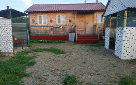 3-комнатный дом посуточно, 30 м², Казахстанская 38 за 15 000 〒 в Бурабае
