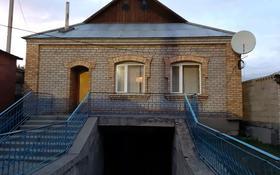3-комнатный дом, 192 м², Горького — 1 Мая за 33.9 млн 〒 в Павлодаре