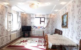 3-комнатный дом помесячно, 91.9 м², 11.6 сот., Сейфуллина за 100 000 〒 в Абае