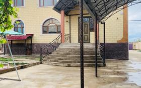 8-комнатный дом, 700 м², 15 сот., 4мкр за 65 млн 〒 в Шымкенте