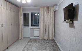 1-комнатная квартира, 25.5 м², 6/7 этаж, Коргалжынское шоссе за 9.9 млн 〒 в Нур-Султане (Астана)