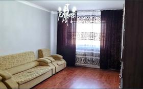 2-комнатная квартира, 68 м², 9/9 этаж, Алихана Бокейханова за 19.8 млн 〒 в Нур-Султане (Астана), Есиль р-н