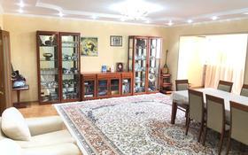 5-комнатная квартира, 230 м², 2/5 этаж, 15-й мкр за 72 млн 〒 в Актау, 15-й мкр