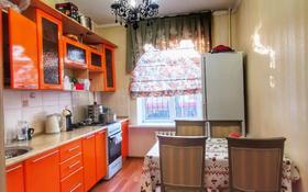 3-комнатная квартира, 82 м², 2/3 этаж, Гоголя — Сейфулина за 36 млн 〒 в Алматы, Алмалинский р-н