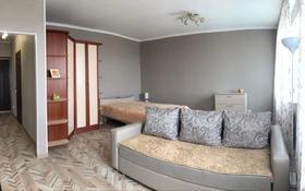 1-комнатная квартира, 45 м² посуточно, Кабанбай батыра 40 — Сыганак за 6 000 〒 в Нур-Султане (Астана)