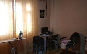 3-комнатный дом, 70 м², 4.5 сот., улица Шафика Чокина — Макатаева за 27 млн 〒 в Алматы, Алмалинский р-н