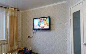 1-комнатная квартира, 43 м², 4/10 этаж, улица Домбыралы 3а за 11.3 млн 〒 в Кокшетау