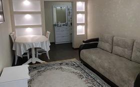 3-комнатная квартира, 70 м², 9/9 этаж, проспект Назарбаева 97 за 18.5 млн 〒 в Павлодаре