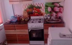 2-комнатная квартира, 50 м², 1/5 этаж, улица Тажибаева 25 за 6.5 млн 〒 в