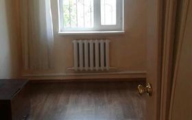 3-комнатный дом помесячно, 120 м², Косшы 01 — Акан-серы за 90 000 〒 в Акмолинской обл.