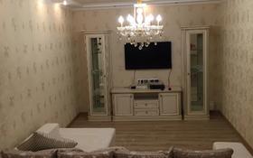 2-комнатная квартира, 60 м², 12/14 этаж, Б. Момышулы 14 за 20.8 млн 〒 в Нур-Султане (Астана), Алматы р-н