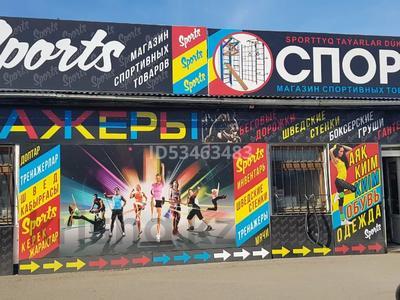 Магазин площадью 120 м², Складская 10 за 4.5 млн 〒 в Костанае