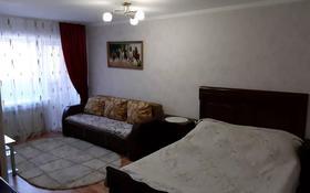 1-комнатная квартира, 35 м², 2/5 этаж посуточно, Пушкина 92 — Дулатова за 6 500 〒 в Костанае