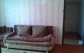 2-комнатная квартира, 45 м², 2/2 этаж, Циолковского 21 за 6.5 млн 〒 в Щучинске
