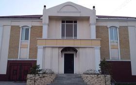 9-комнатный дом помесячно, 550 м², 10 сот., Момышулы — Мирзояна за 550 000 〒 в Нур-Султане (Астане), Алматы р-н