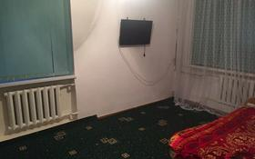 1-комнатная квартира, 35 м², 3/4 этаж помесячно, Желтоксан 32 — Коркыт ата за 40 000 〒 в