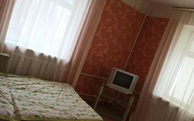 2-комнатная квартира, 46 м², 2/3 этаж помесячно, Ломоносова 5 за 70 000 〒 в Актобе, Старый город