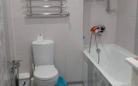 2-комнатная квартира, 64 м², 3/12 этаж, Розыбакиева за 41.5 млн 〒 в Алматы, Бостандыкский р-н
