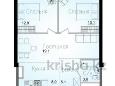 3-комнатная квартира, 71.4 м², 5/10 этаж, Сейфуллина — Сатпаева за ~ 42.9 млн 〒 в Алматы, Бостандыкский р-н