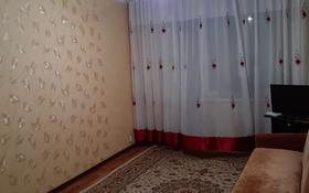 2-комнатная квартира, 56 м², 4/5 этаж, Мкр 3 15 — Сейфуллина за ~ 7.2 млн 〒 в Таразе