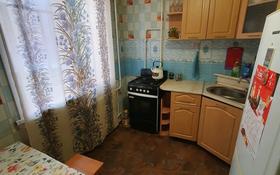1 комната, 38 м², улица Гоголя 115 — Чехова за 30 000 〒 в Костанае