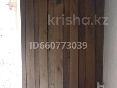 1-комнатный дом, 16 м², 3 сот., Колхозный Косогор 29 — Проезд Челюскина за 1.5 млн 〒 в Петропавловске — фото 4