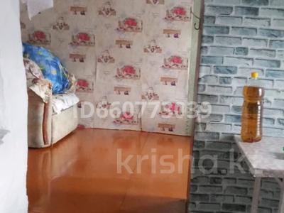 1-комнатный дом, 16 м², 3 сот., Колхозный Косогор 29 — Проезд Челюскина за 1.5 млн 〒 в Петропавловске — фото 5
