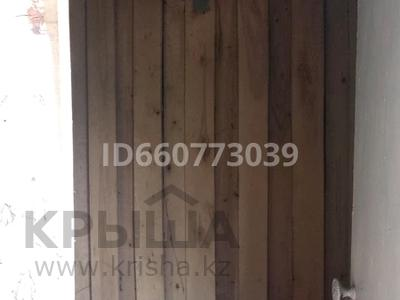 1-комнатный дом, 16 м², 3 сот., Колхозный Косогор 29 — Проезд Челюскина за 1.5 млн 〒 в Петропавловске — фото 2