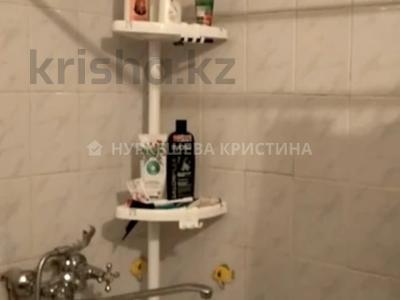 1-комнатная квартира, 45 м², 1/9 этаж помесячно, Сатпаева за 100 000 〒 в Алматы, Бостандыкский р-н — фото 4