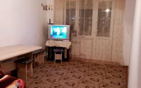 1 комната, 34 м², мкр Асар 19 за 17 000 〒 в Шымкенте, Каратауский р-н