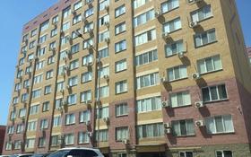 1-комнатная квартира, 39.8 м², 9/9 этаж, мкр Нурсая 119 — Кусан Нарембаев за 11.5 млн 〒 в Атырау, мкр Нурсая