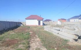 2-комнатный дом, 70 м², 10 сот., Кызылсуат 1 за 15 млн 〒 в Нур-Султане (Астана)
