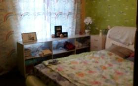 4-комнатная квартира, 70 м², 1/5 этаж, Островского 81 за 6 млн 〒 в Риддере