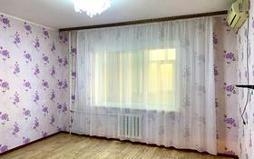3-комнатная квартира, 63.5 м², 3/5 этаж, Мкр Мерей 8 за 11 млн 〒 в