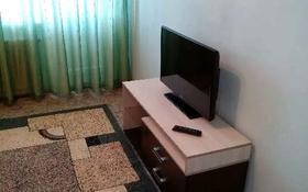 1-комнатная квартира, 30 м², 5/5 этаж посуточно, Абая 162 — Гоголя за 6 000 〒 в Костанае