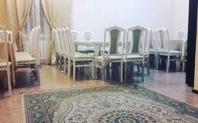 8-комнатный дом посуточно, 300 м², 12 сот., Кунгей 3 за 100 000 〒 в Караганде, Казыбек би р-н