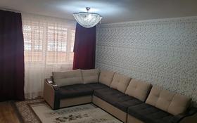3-комнатная квартира, 80 м², 8/14 этаж, Женис 26а — Жангельдина за 26.5 млн 〒 в Нур-Султане (Астана), Сарыарка р-н