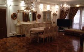 Срочно сниму или куплю квартиру…, Алматы