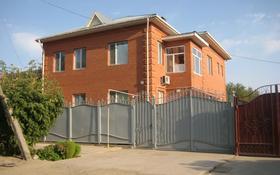 6-комнатный дом, 190 м², 6 сот., Байжигита Абдыразакова 47 за 47 млн 〒 в