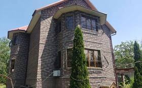 7-комнатный дом, 315 м², 12 сот., Латифа Кыдырбекова за 80 млн 〒 в Алматы, Наурызбайский р-н