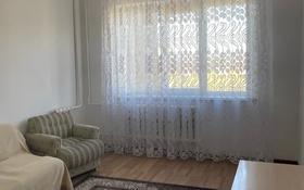 2-комнатная квартира, 54 м², 6/9 этаж, Ауэзовский р-н, мкр Аксай-3 за 21 млн 〒 в Алматы, Ауэзовский р-н