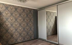 1-комнатная квартира, 31 м², 2/5 этаж, Титова 140 1 за 7 млн 〒 в Семее