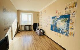 3-комнатная квартира, 60 м², 5/5 этаж, Абая за 14.5 млн 〒 в Костанае