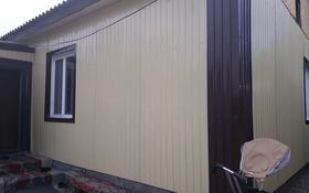4-комнатный дом, 70 м², 4 сот., Косанова за 10 млн 〒 в Семее